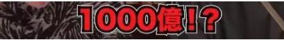 ,观点评论,电影,日本,人气,问题,后续,老爹,名人,邪教,清水,鸡汤,事件,xie,世界,视频,尸鬼,宣番,进行,附体,乔布斯,大川,特朗普,父子,科学,大川宏洋,教主,少主,大川隆法,新海诚,摄影,艺术,人物,绘画,,1p1p.work