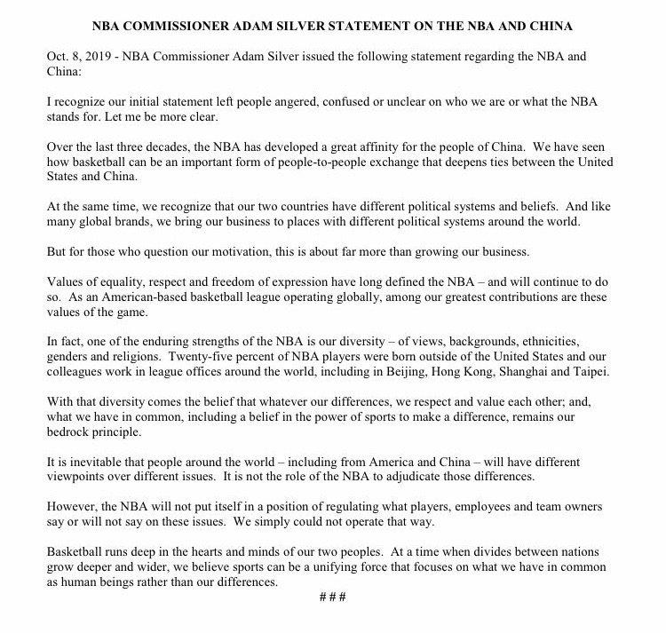 NBA总裁肖华再发声明:NBA不会约束球员发表意见与否