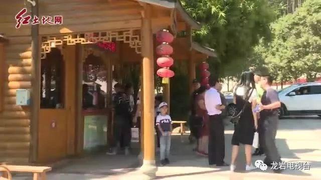 漳平:国庆长假 九鹏溪景区秩序井然?