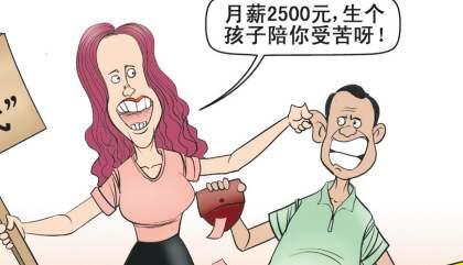 如果婚后不要孩子,又何必要结婚呢?关于丁克族社会争议真的很大
