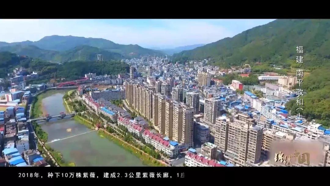 锦绣中国丨金秋十月等你畅游政和(图1)