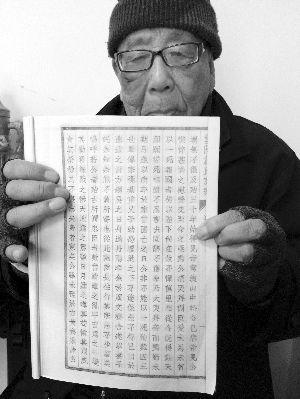 江蘇發現一本家譜,記載內容令人不解:朱允炆至少又活了30年?