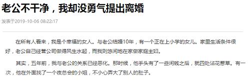 <b>搜狐号关于处罚违规账号的公告(2019年10月第1期)</b>