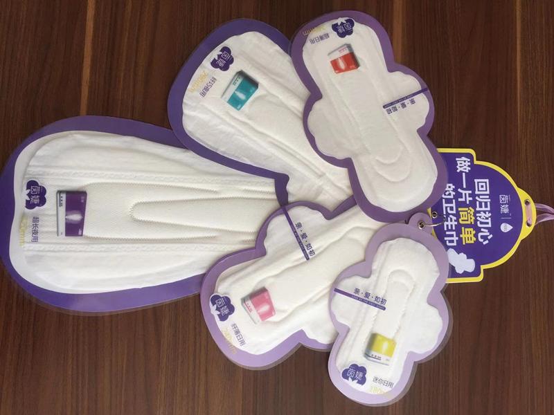 卫生巾厂家:卫生巾高端产品、中端产品、普通产品的分类标准是什么?