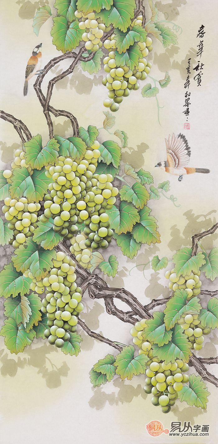 送葡萄酒的寓意_国画葡萄应该写什么祝福语