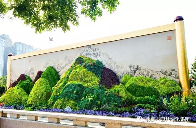 北京12座立体花坛设计图与实景曝光,设计理念太棒了