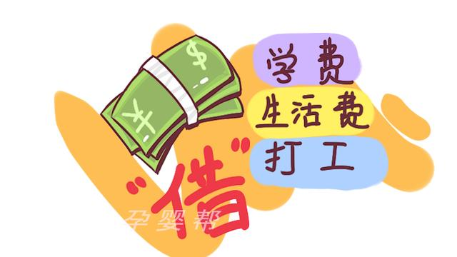 """00后复旦新生向父母""""借钱""""上学,独立的""""金钱观"""",网友:佩服:00后"""