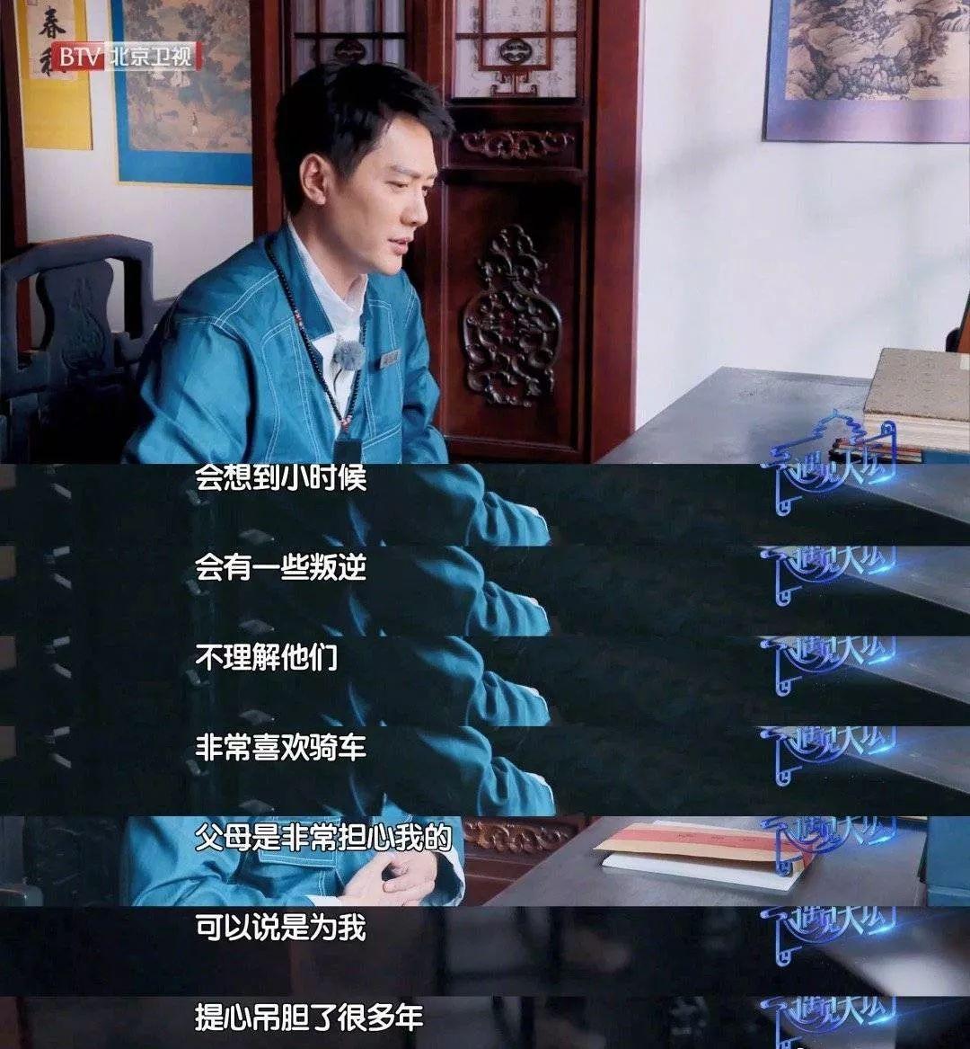 儿子也要富养【冯绍峰谈儿子首聊教育观:富养孩子,不如富养孩子的梦想