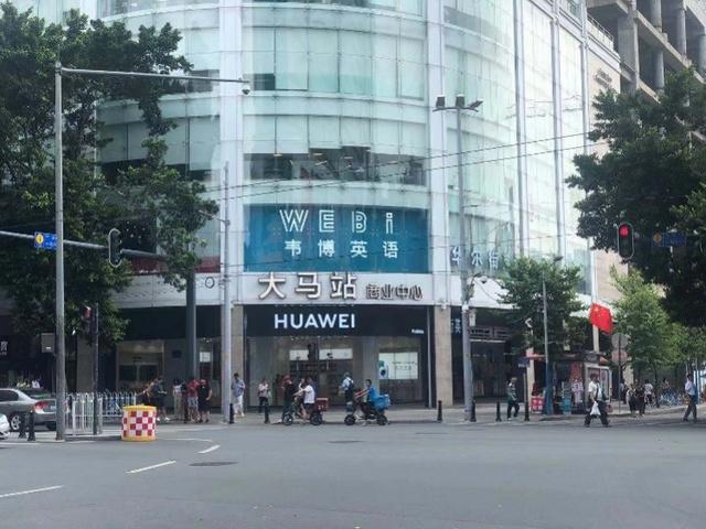 韦博英语北京多门店被爆停业,我们走访了广州的门店发现……_南都