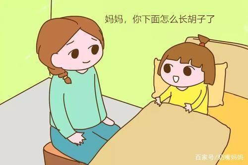 """【""""妈妈,你下面怎么长胡子了"""",妈妈的回答,值得父母借鉴】 妈妈你"""