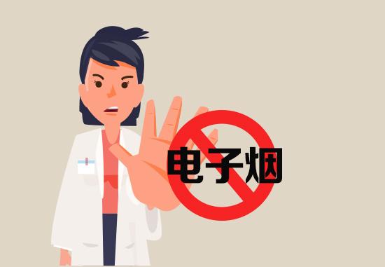 【气短、胸痛但无感染,怎么回事?健康青年被电子烟送进ICU】胸痛气短
