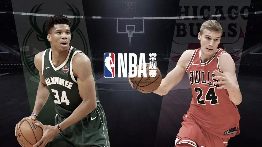 RQ足篮说【 老王推荐 】NBA季前赛:芝加哥公牛vs密尔沃基雄鹿