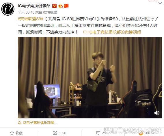 "<b>iG纪录片破不训练传闻,小乐言土味潮流遭JKL""吐槽"":丢人!</b>"