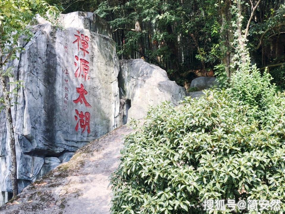 原创             五祖道场西风禅寺,原来在安徽太湖这个地方,很多人都不知道
