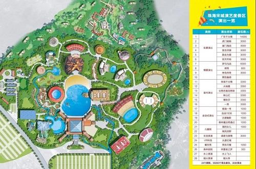 珠海要建超大型演艺度假区!或成