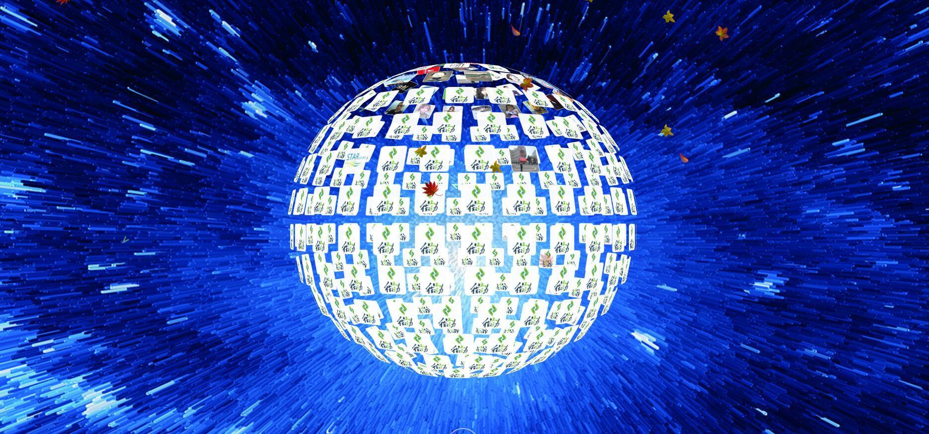 微會動:移動互聯網信息技術促進會議會展活動現-夢之網科技
