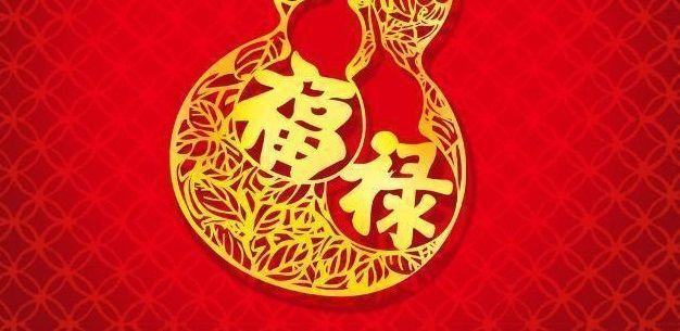 原创             10月上旬,三生肖吉星来访,赚得金银丰厚,日子顺心幸福