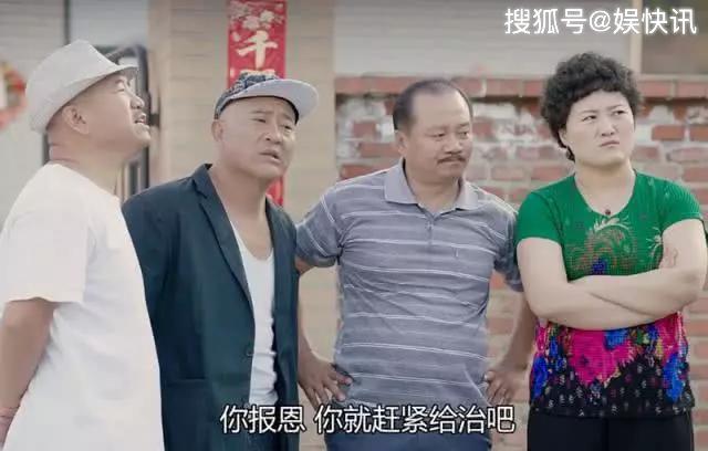 赵本山的女儿进演绎圈?将出演《乡村爱情12》,有望成女二号