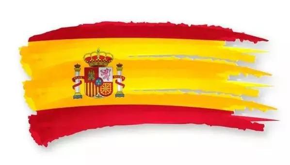 国庆不停歇——共迎西班牙国庆日10.12