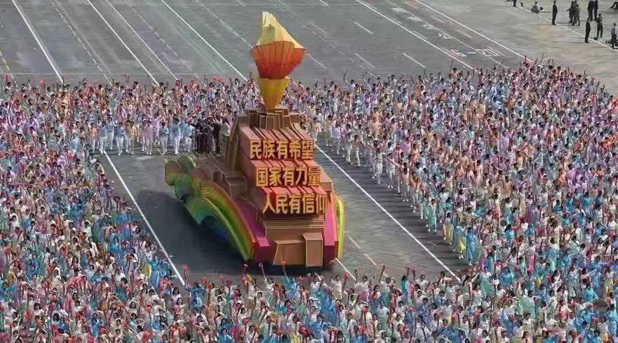 东方时尚(603377.SH):为国庆彩车培训驾驶员,多重数据预示爆发