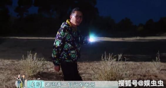 徐锦江骑单车逃跑 最后猛男落泪竟格外感人