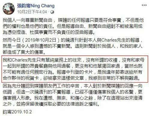 张钧甯出席活动回应与邱泽恋情:再次感谢邱泽追求,还需要时间了解