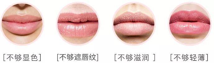 """孕妇都可用的""""变色龙""""唇膏,润唇提气色,持久不掉色"""