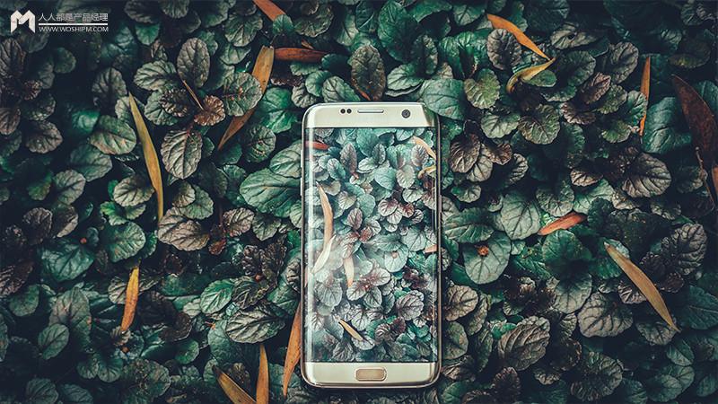 环绕屏手机,或催生新物种「环绕屏产品经理」