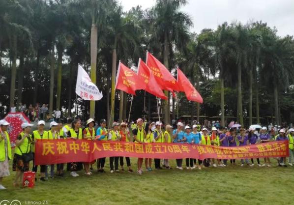 广西南宁今天是星期六爱心志愿者总队参加《我和我的祖国》志愿服务活动