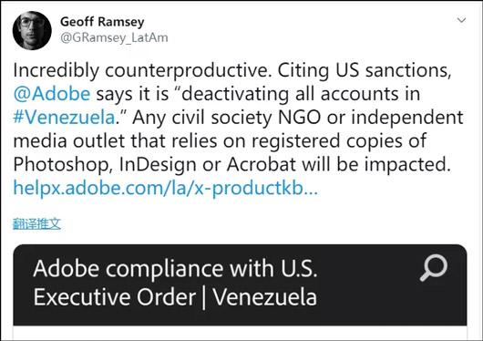 Adobe:封禁所有委内瑞拉账号和服务,不退款!