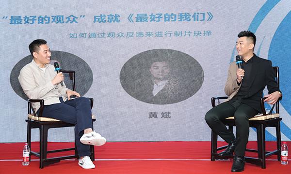 制片人黄斌:青春片的难点,在于表演少年感