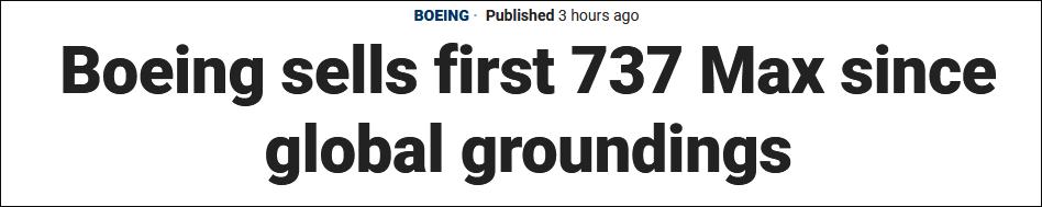 波音终于获得一架737MAX新订单,但客户身份不明