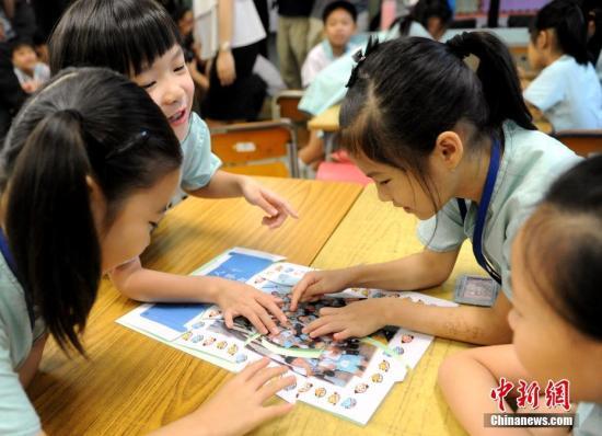 """香港内地""""姊妹校""""增至1700对 联校科创队共同开发App_两地"""