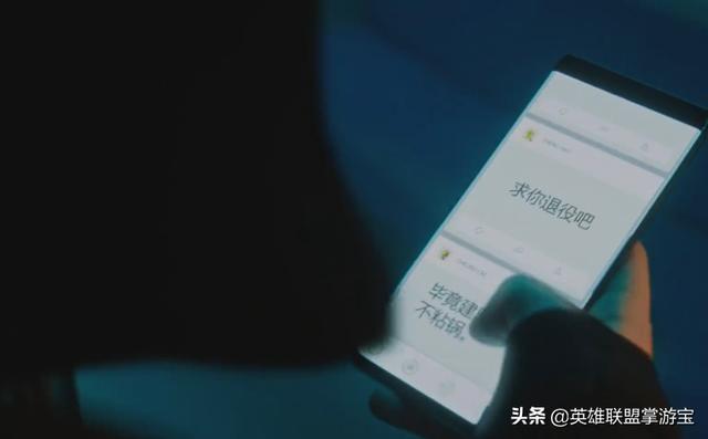英雄联盟S9主题曲揭晓:这些细节告诉我们选手压力有多大_Rookie