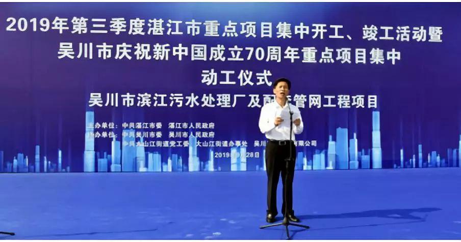 http://www.880759.com/zhanjianglvyou/17175.html