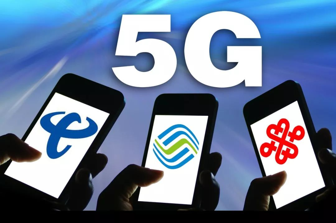 原创             5G套餐预约量远超手机销量,20倍之差谁来填?中国移动最早出手