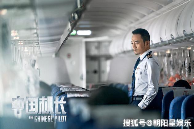 《中国机长》票房20亿的背后