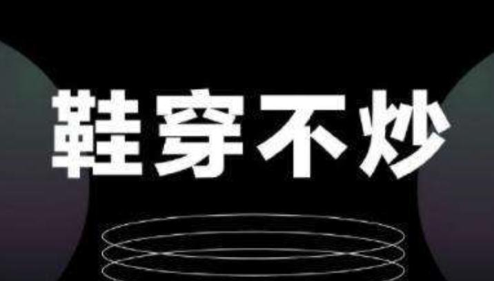 网络流行语科普 苏是什么意思什么梗?