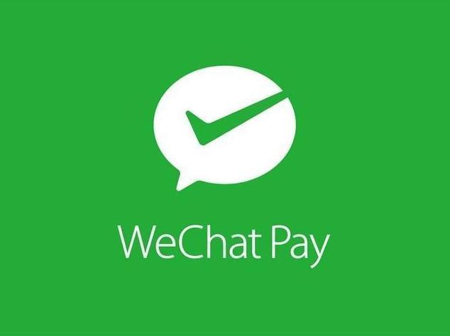 支付宝对上微信支付,芝麻分也对上了微信支付分,你开通了吗?