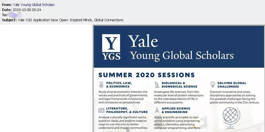 启动:耶鲁全球青年学者(YYGS)暑校今日开放申请!