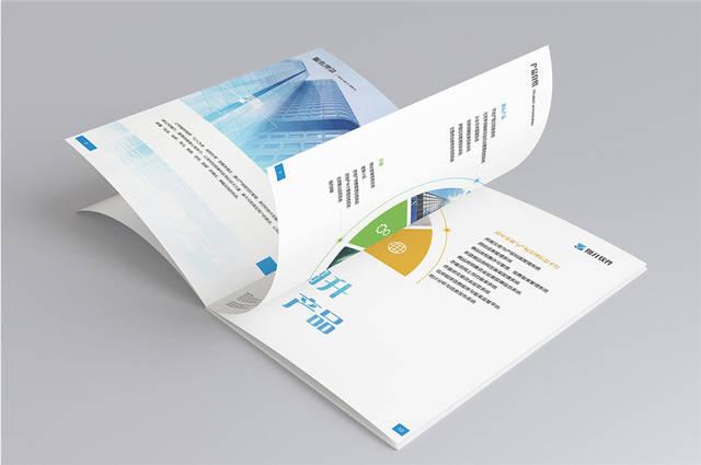企业产品画册怎么设计
