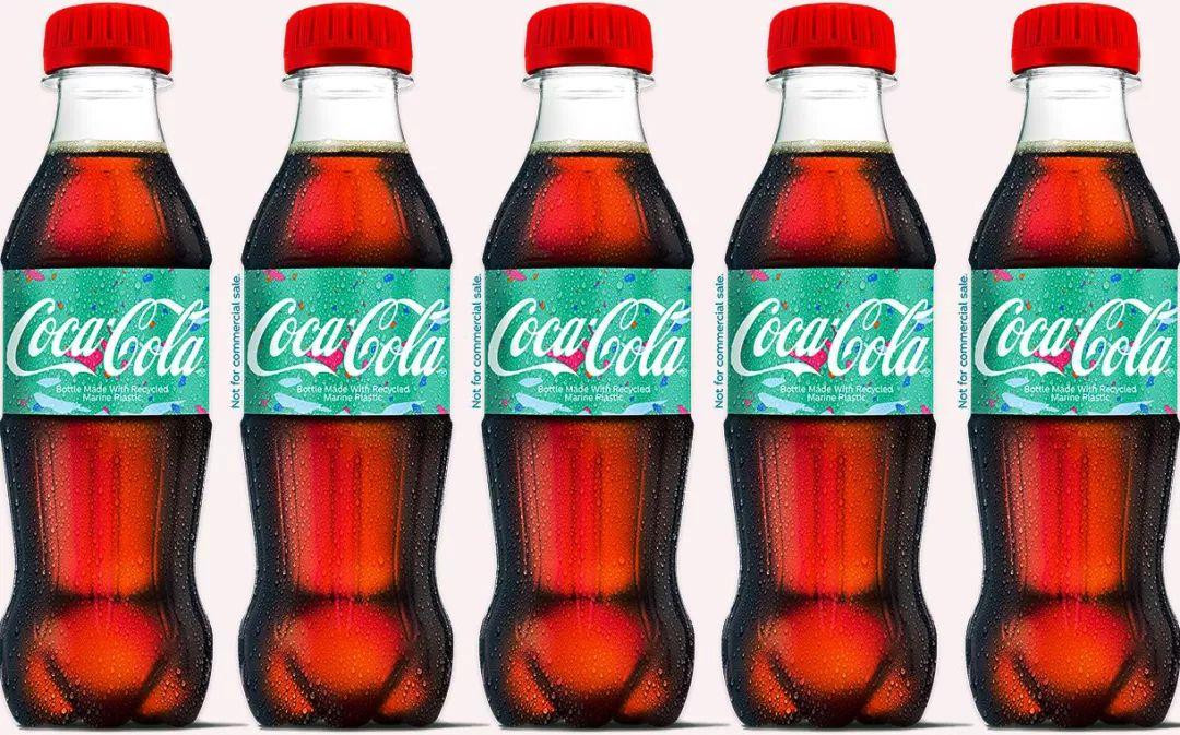 减少海洋塑料垃圾,可口可乐推出海洋塑料垃圾再生瓶!