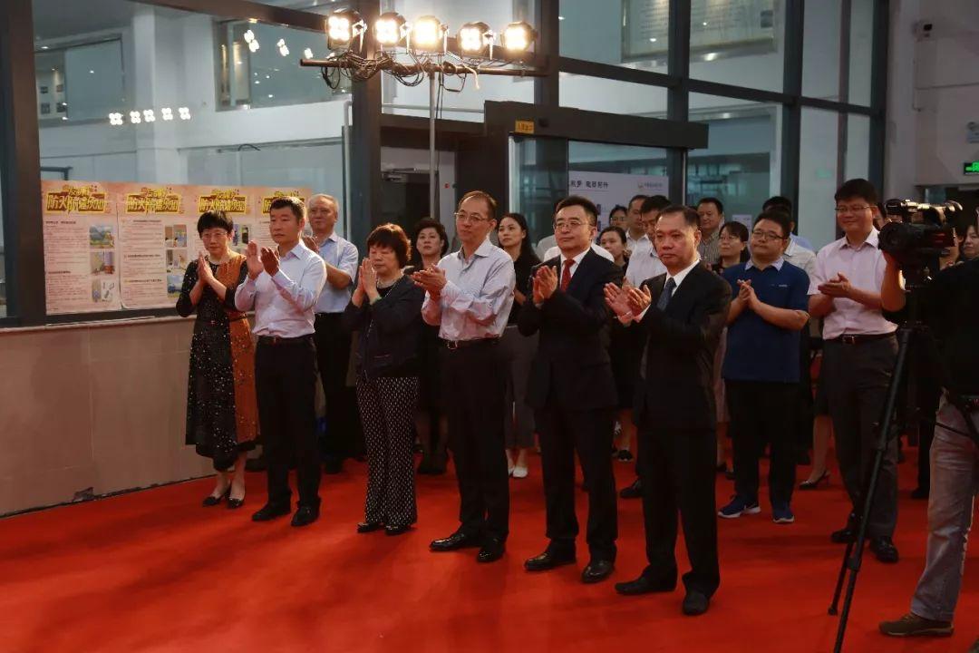 2020版熊猫普制金币铸造开机仪式