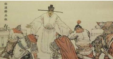 杯酒释兵权,中国历史上最温情的一次夺权,喝着小酒就把兵符交了
