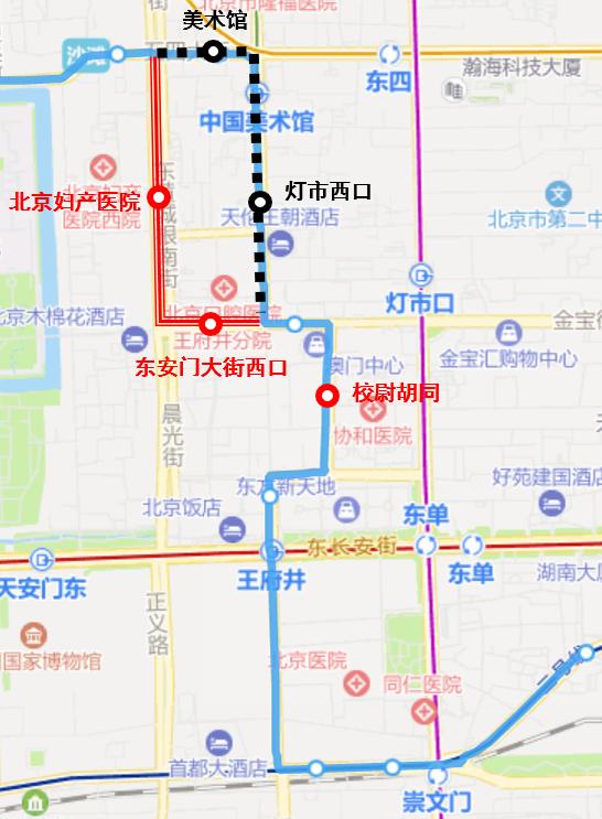下周二起 6条途经王府井大街公交线路调整走向_北京站