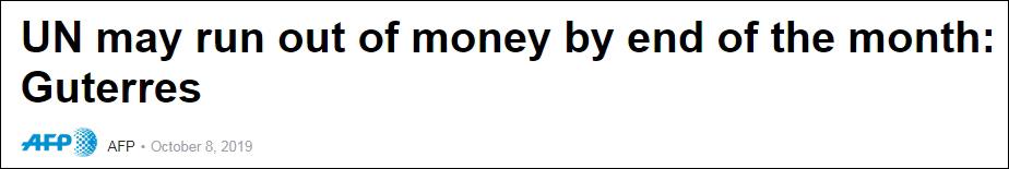 负债2.3亿美元,联合国10月底就没钱了_古特雷斯