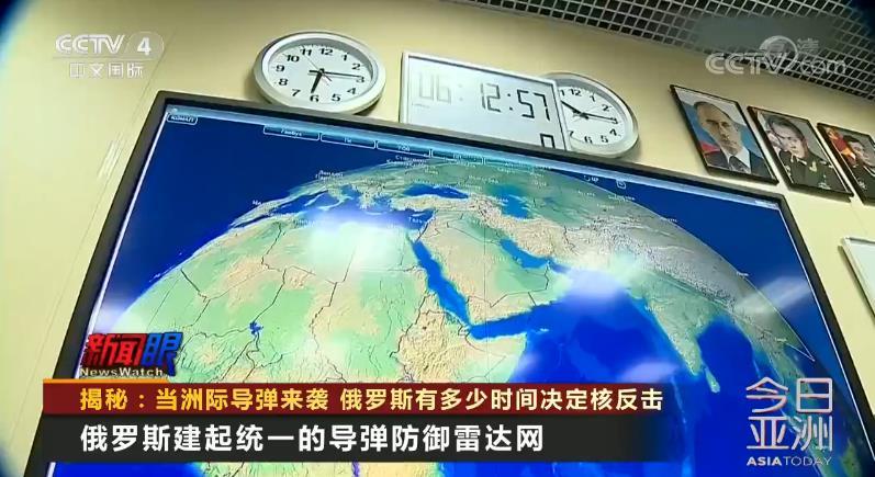 揭秘:当洲际导弹来袭 俄罗斯有多少时间决定核反击