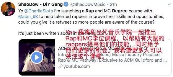 """史上首个Rap学位!英国大学新开""""说唱""""专业"""