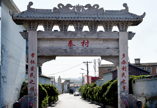 盂县县城常住人口_盂县规划局县城区图