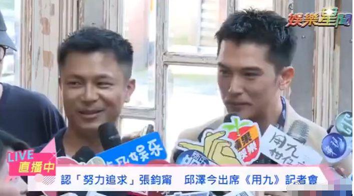 张钧甯公开回应邱泽认爱:被追求很开心,他是很认真的人 作者: 来源:不八卦会死星人